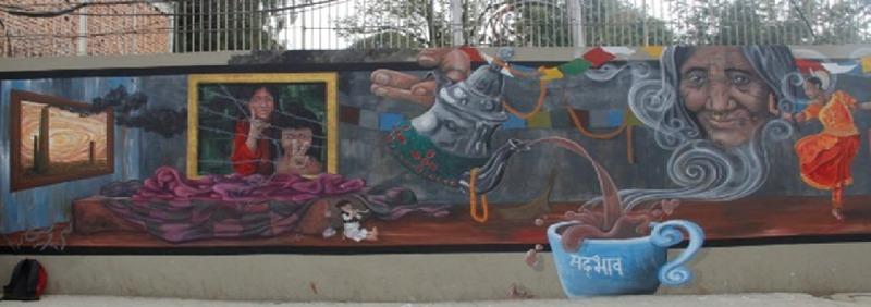 Wall of Hope: Dance