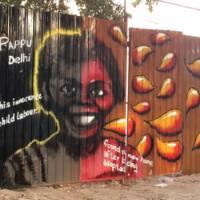 Jan Sahas Foundation with Delhi Street Art 2017 3.jpg