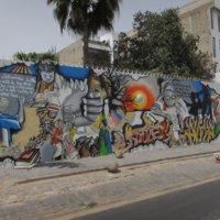 Blooming Walls Senegal 2016.jpg
